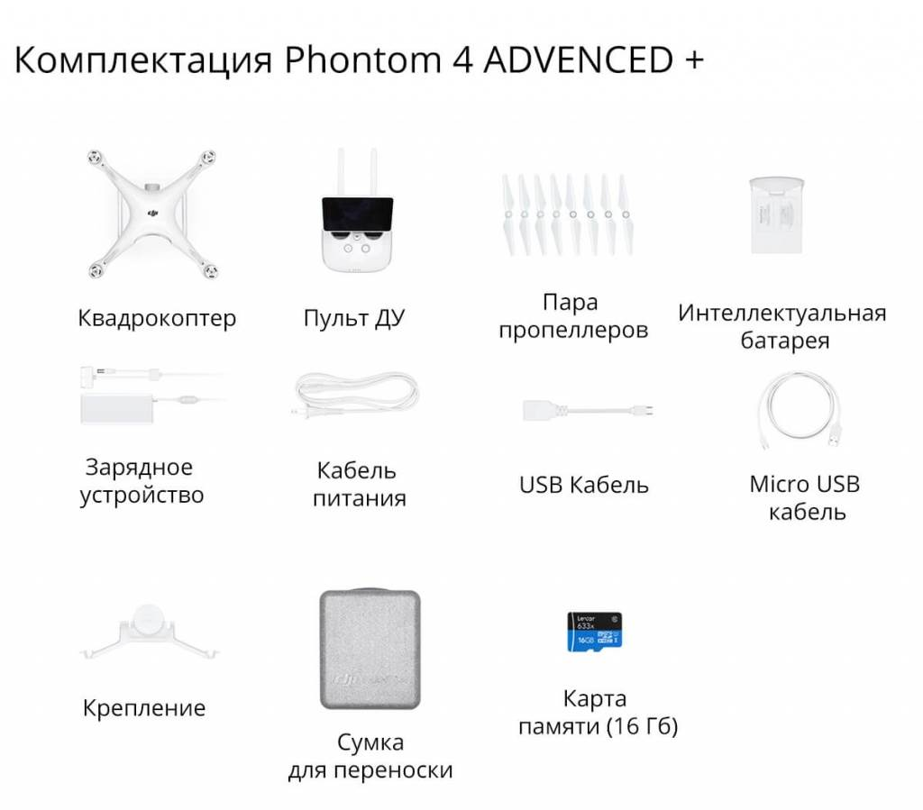 dji-phantom-4-advanced +.jpg